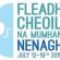 """""""Nenagh pride adds to Fleadh Cheoil na Mumhan 2015,"""" McGrath"""